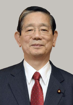 Photo of Nobutaka Machimura